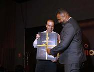 Prêmio Condomínio 2017